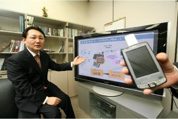external image Samsung%20RFID%20reader.JPG